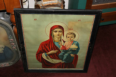 Antique Russian Religious Christianity Poster Print-Mother Mary Holding Jesus