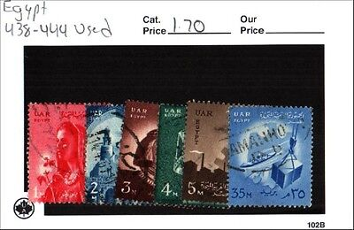 Egypt Set / Lot Scott 438-444 Used Low Combined Shipping