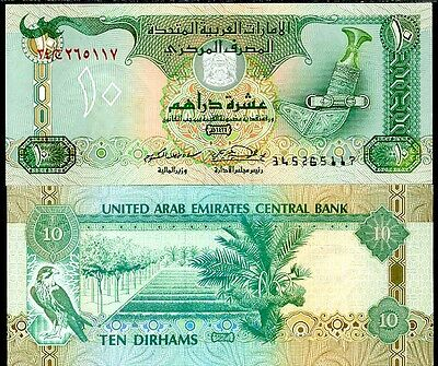 Uae United Arab Emirates 10 Dirhams 1995 P 13 Unc