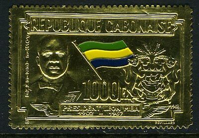 GABON-1968 1000f 1st Death Anniversary of President MBA Sg 336 UNMOUNTED MINT