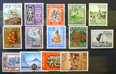 CEYLON 1958 As Described Mounted Mint NEW LOWER PRICE FP7053
