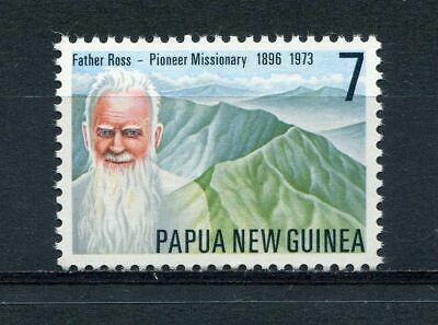 12941) PAPUA & NEW GUINEA 1976 MNH** Father Ross