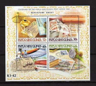 14707) PAPUA & NEW GUINEA 1985 MNH** S/S Post Office