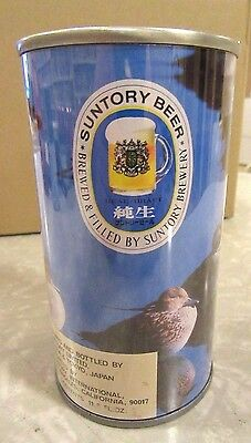 1960's Straight Steel Japan Suntory Beer Can With Ducks Bottom Open Nice