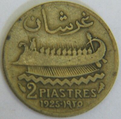 1925 Great Lebanon Liban 2 Piastres Coin Scarce Rare Amazing Condition (VF)