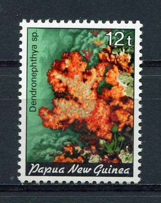 s8659) PAPUA & NEW GUINEA MNH** 1985, Coral 1v