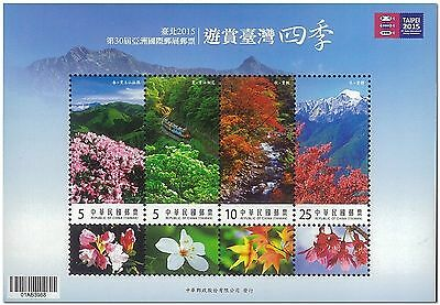 Taiwan RO China, 2014 Taipei 2015 Asian Stamp EXH S/S