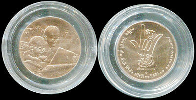 Thailand Coin National Children's Day Copper Alloy 2014 Unc