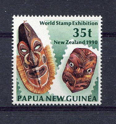 s8628) PAPUA & NEW GUINEA MNH** 1990, Stamp expo New Zealand 1v