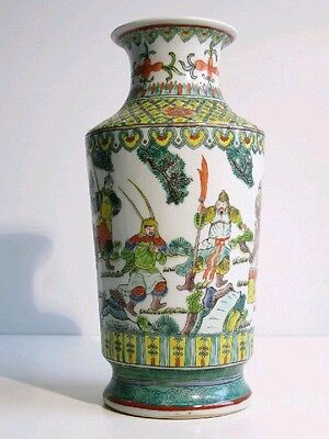 19Th Antico Vaso Orientale Dipinto Antique Chinese Japanese Vase Porcelain Rare