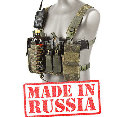 Russian Vest military army paintball EMR pixel  airsoft chest rig molle d3cr