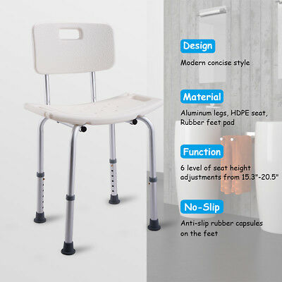 8 Height Adjustable Medical Shower Bath Chair Stool Detachable Backrest New