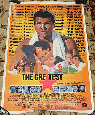 Muhammad Ali The Greatest 6 Sheet Movie Poster - C-4/C-5 1976