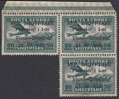 ALBANIA : 1928 AIRMAIL 50q deep green  SG225 mint block of three stamps