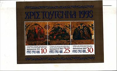 Cyprus Stamp Scott 928a MNH Low Combined Shipping