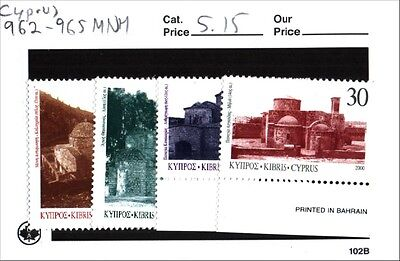 Cyprus Stamps Scott 962-965 MNH Low Combined Shipping