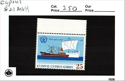 Cyprus Stamp Scott 821 MNH Low Combined Shipping