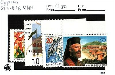 Cyprus Stamps Scott 813-816 MNH Low Combined Shipping