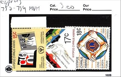 Cyprus Stamps Scott 752-754 MNH Low Combined Shipping