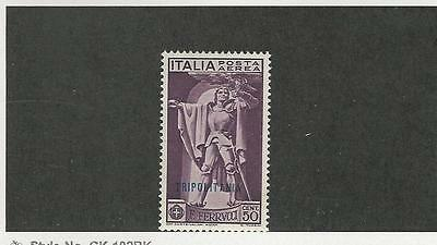 Tripolitania, Italy Colony, Postage Stamp, #C1 Mint Hinged, 1930
