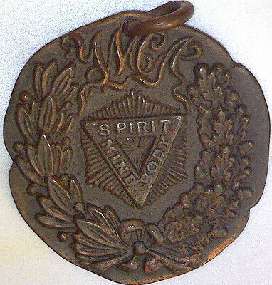 RARE - 1909 YMCA H'cap Meet 3rd Place Bronze Medal - Scalloped Edge