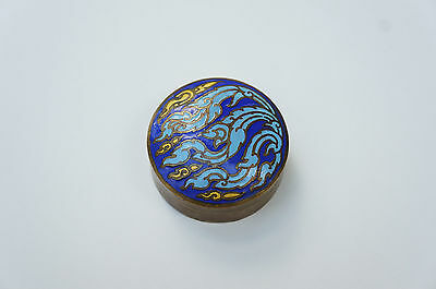 Vintage pill box - Enameled copper, made in Siam (Thailand)