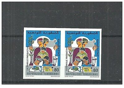 """1982- Tunisia- Imperforated pair-""""The Productive Family"""" Programme"""