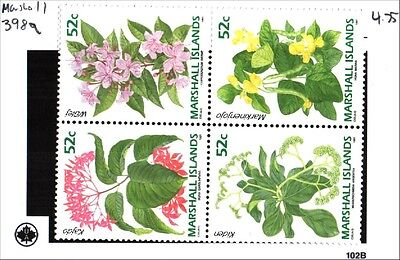 Marshall Islands Stamp Lot Scott 398a MNH Low combined Shipping
