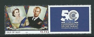 Isle Of Man 2016 Commonwealth Secretariat Stamp With 2015 Imprint Unmounted Mint