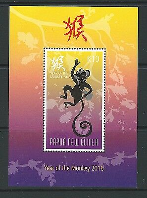 Papua New Guinea 2016 Year Of The Monkey Souvenir Sheet Unmounted Mint, Mnh