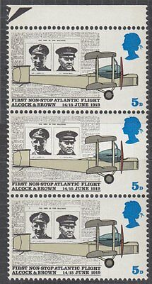 GB VARIETY : 1969 Anniversaries 5d 'missing windshield'  SG 791b MNH strip