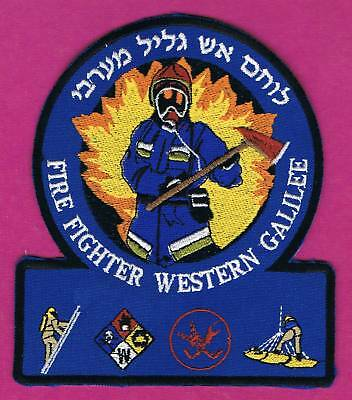 Israel Fire Fighter Western Galilee  Extreme Rare Patch