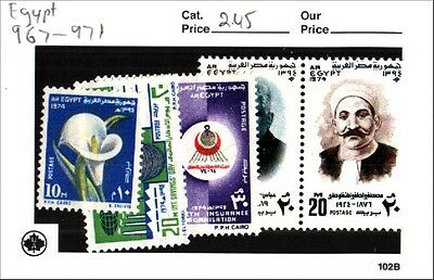 Egypt Stamps Lot Scott 967-971 MNH Low Combined Shipping