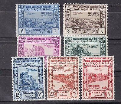 1951 Sc C3/9 set air stamp           d2217
