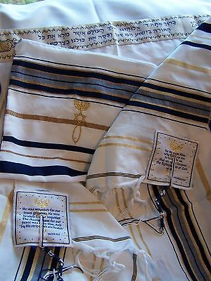 Holy Land Market Men's Messianic Seal Prayer Shawl - Talit/ Talis