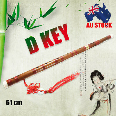 61MM Handmade D Key Chinese Musical Instrument Bamboo Flute +Membrane+ Knot+ Bag