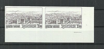 1986- Tunisia- Imperforated pair- 2800th Anniversary of Carthage