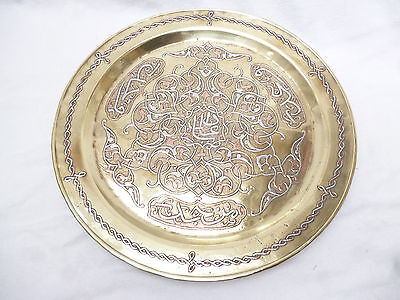 MIDDLE EASTERN ISLAMIC BRASS DAMASCUS TRAY inlaid with Copper & Silver 32cm dia