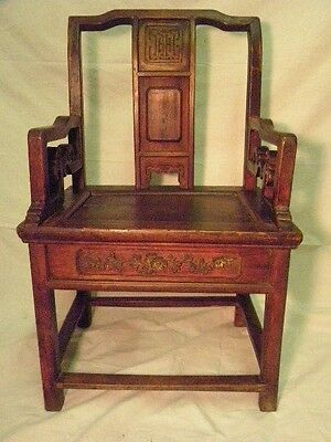 Chinese Low Chair With Drawer  19/20Th Century