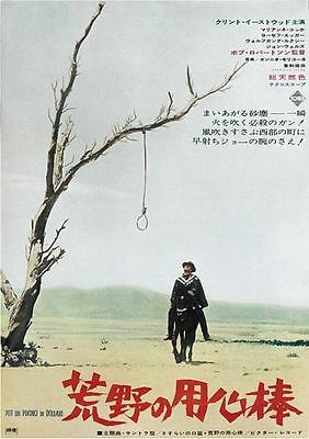 Vintage Japanese A Fistfull of Dollars Movie Poster 2 A3 Print