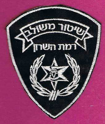 Israel Integrated Policing Ramat Hasharon City Patch