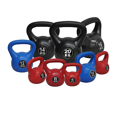 28Kg Kettlebell Weight Set - Home Gym Training Kettle Bell Exercise