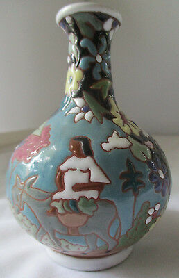 Beautiful Hand Crafted 3-D Vase - La Grave Paraguay