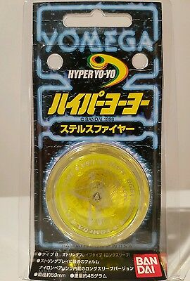 Yomega Stealth Fire Performance Yoyo 1998 Rare Collectible BNIP Clear/Yellow