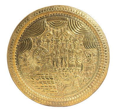 A Middle Eastern Judaica Copper Tray Damascus SYRIA With King Soloman Scene.