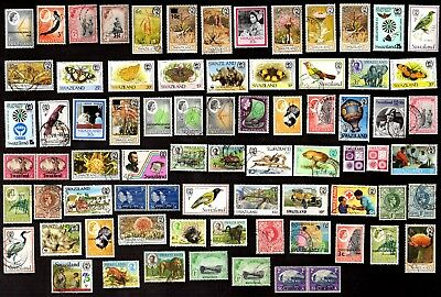 75 All Different SWAZILAND Stamps