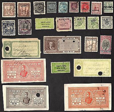 25 All Different Mint  INDIAN STATE   STAMPS - NO NEPAL