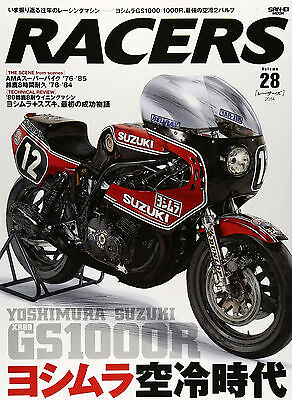 RACERS vol.28 YOSHIMURA SUZUKI XR69 GS1000R Japanese motorcycle magazine