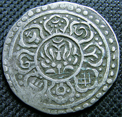 1840 Tibet, Silver Tangka Coin - Interesting Patterns