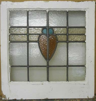 "OLD ENGLISH LEADED STAINED GLASS WINDOW Pretty Heart Design 20.25"" x 20.75"""